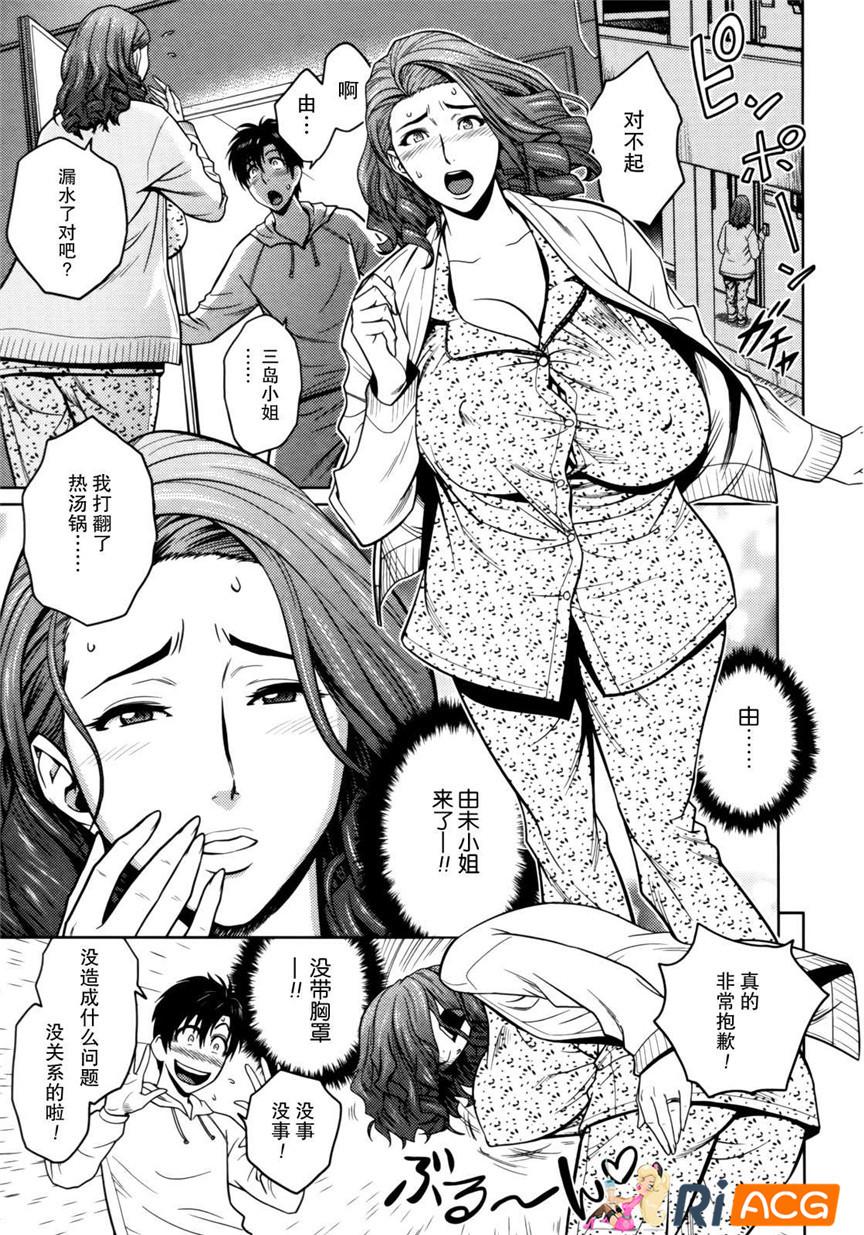 熟女漫画漫画打包下载第[01期][27本][1.54G][中文][度盘]