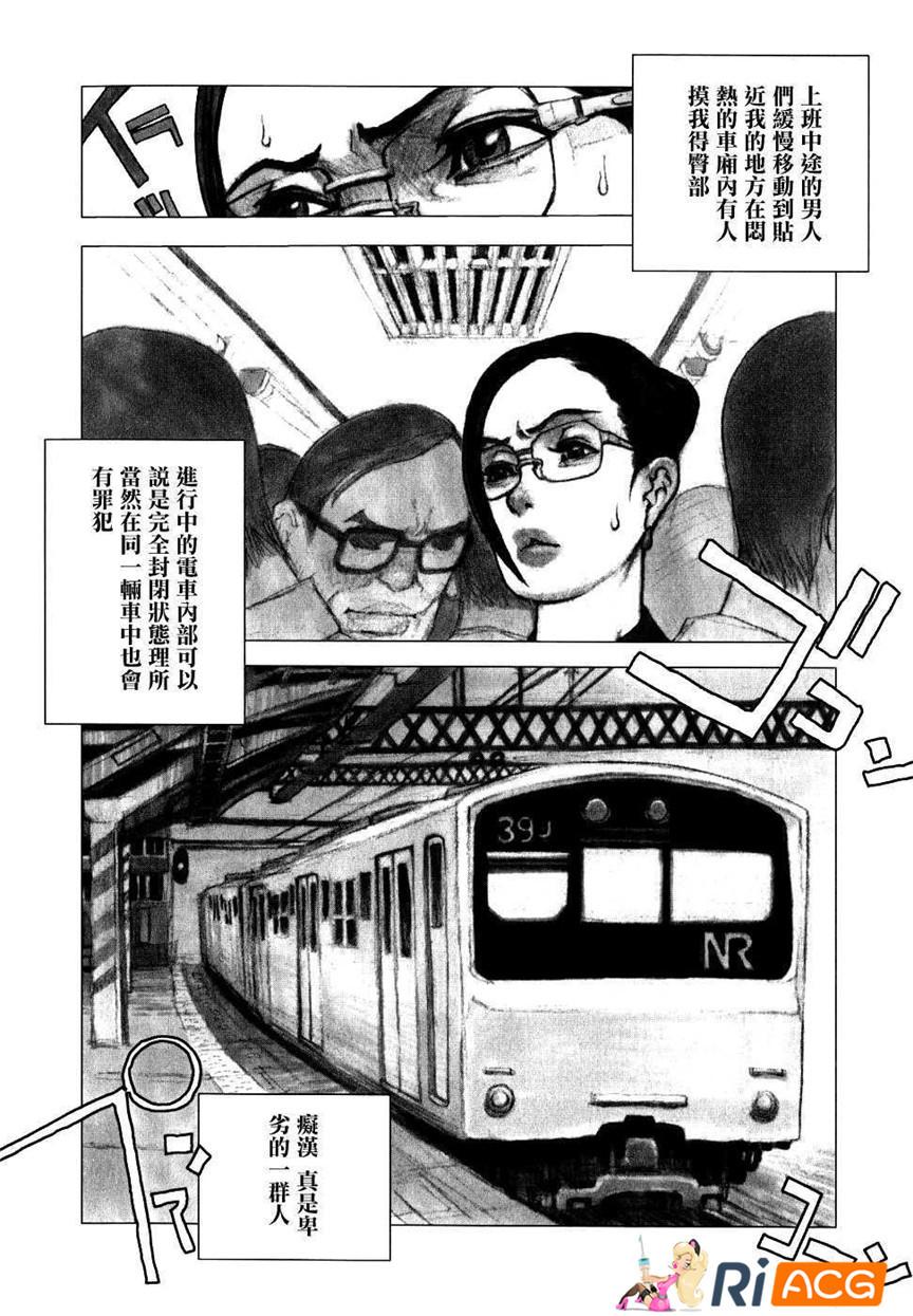 熟女漫画漫画打包下载第[02期][27本][2.74G][中文][度盘]