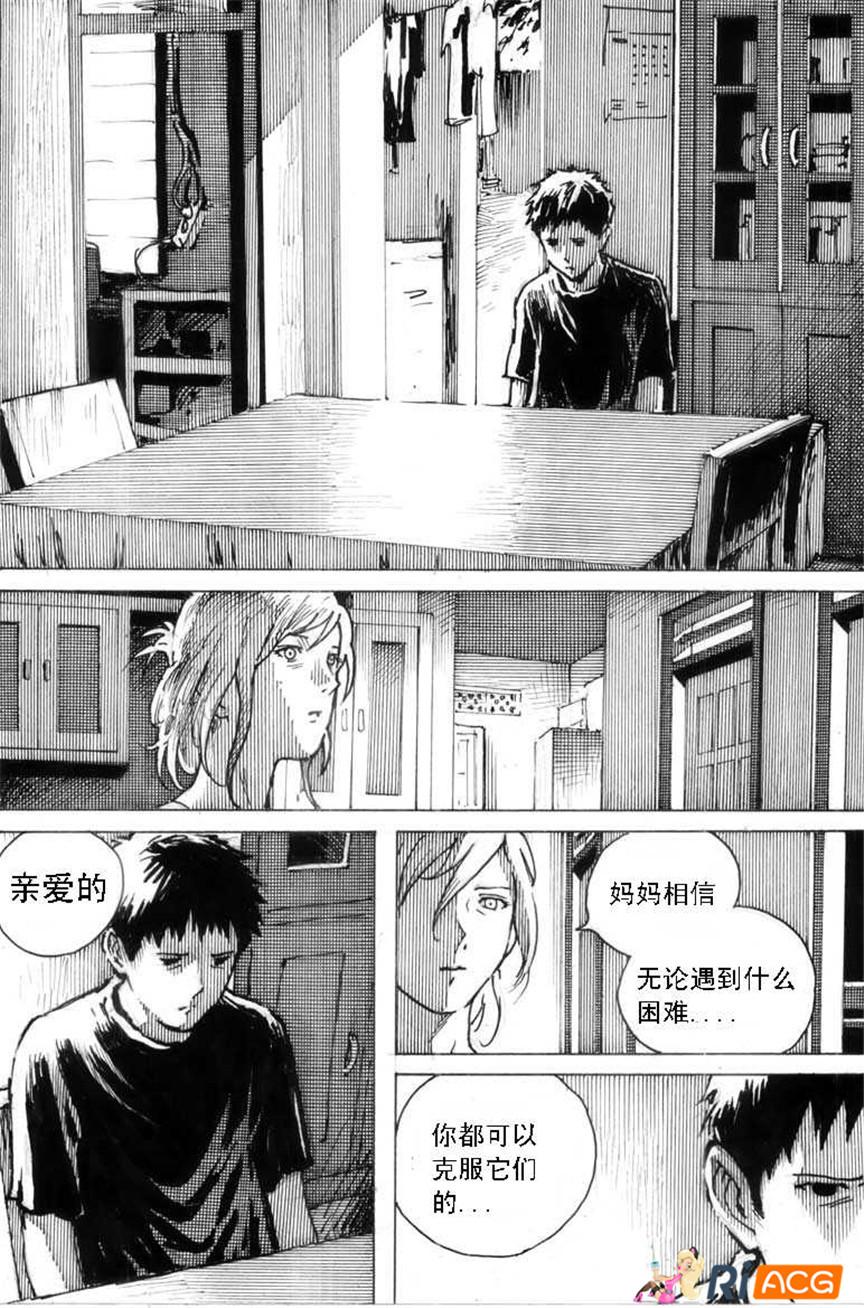 母系漫画打包下载[08期][78本][2.95G][中文][度盘]