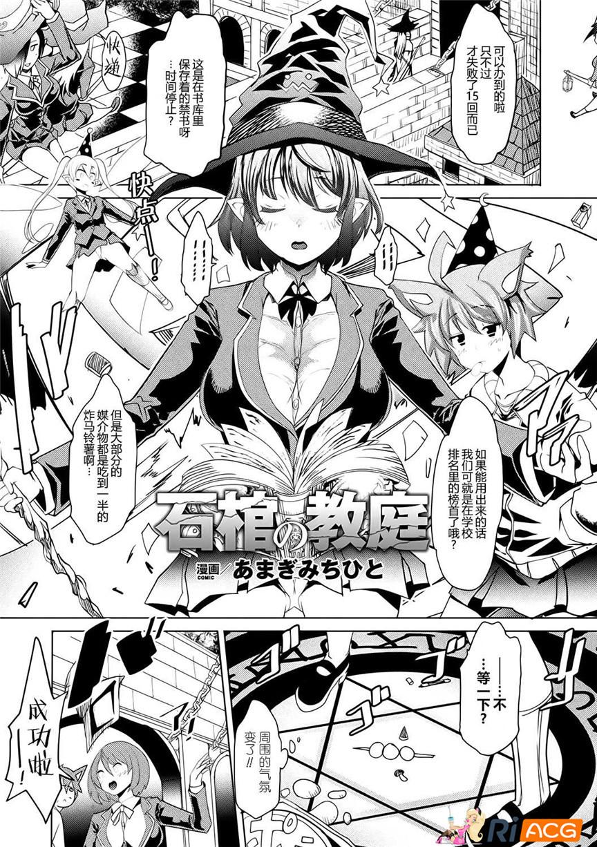 少女系列漫画打包下载第[43期][50本][775M][中文][度盘]