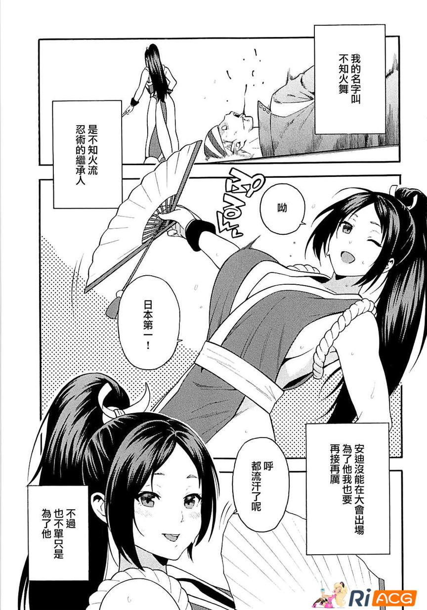 少女系列漫画打包下载第[53期][50本][786M][中文][度盘]