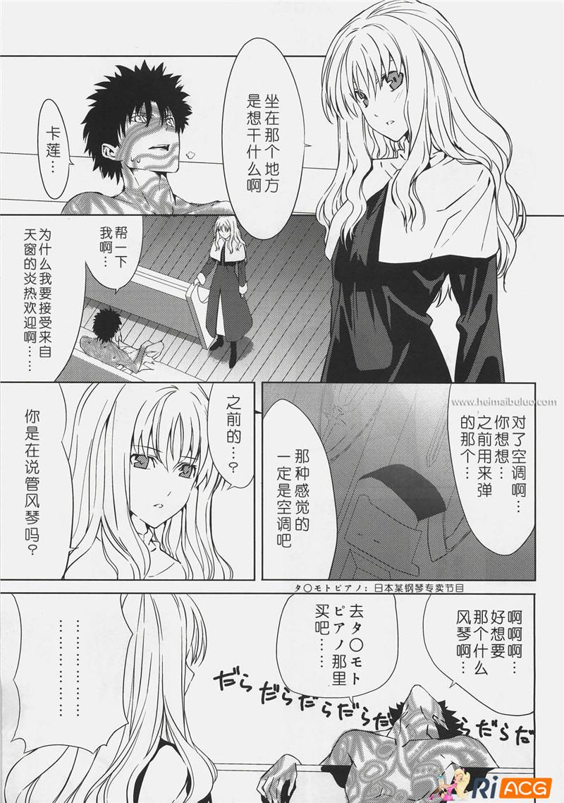 少女系列漫画打包下载第[76期][50本][459M][中文][度盘]