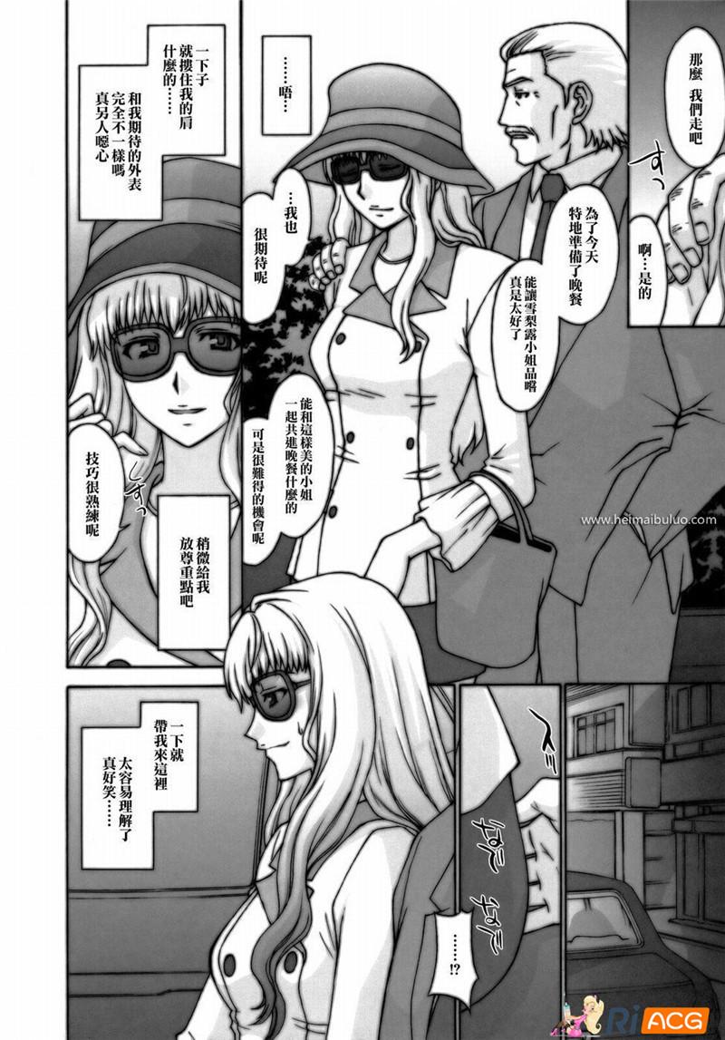 少女系列漫画打包下载第[77期][50本][447M][中文][度盘]