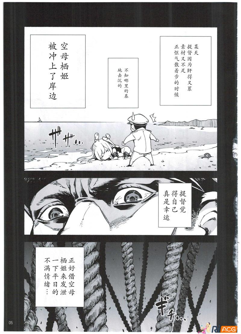 SM系列漫画打包下载第[02期][50本][909M][中文][度盘]