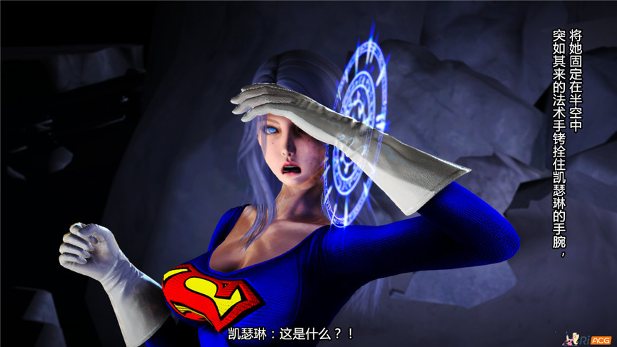 [3D国漫]惊奇女侠の陨落[度盘][完结]