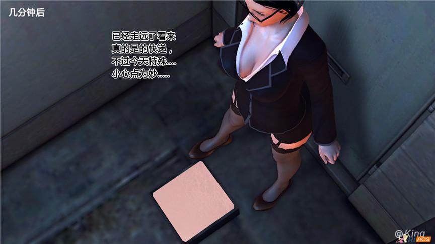 [3D国漫]窃密者[中文][度盘]