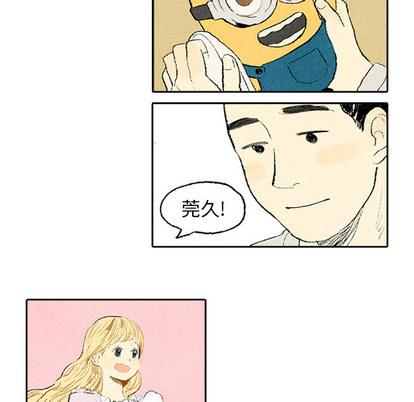 [韩漫]非比寻常的爱恋[中文][已完结][度盘]