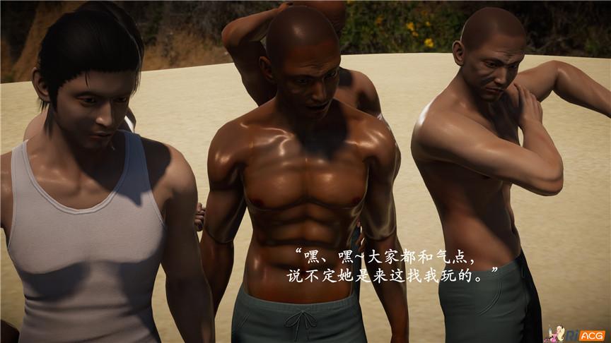 [3D国漫]bi*ch on the be*ch(3D)[中文][度盘]