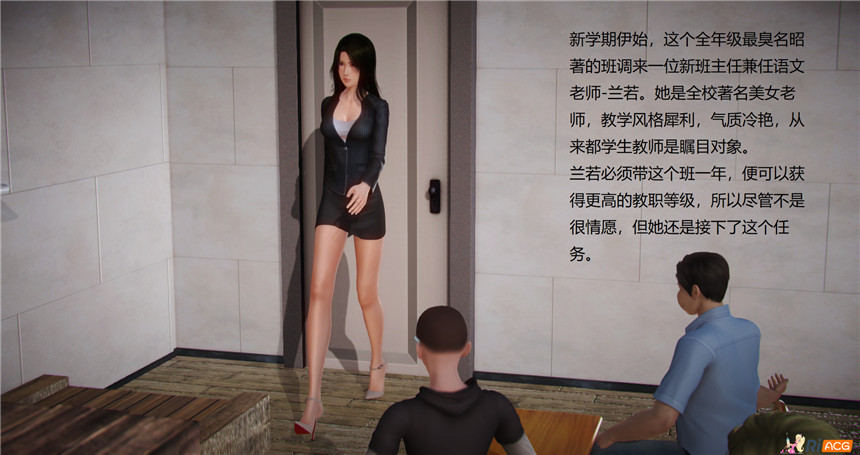 [3D国漫]丝袜女教师兰若+番外[中文][masquerade][度盘]