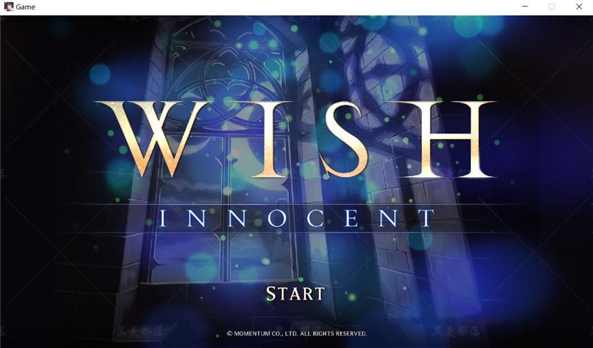 【RPG/中文/全动态】祈愿之旅-伊斯拉菲尔传说 V2.01大型DLC+本体整合版【4G】