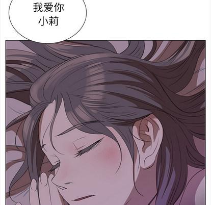 [韩漫]她的时间[中文][已完结][度盘]