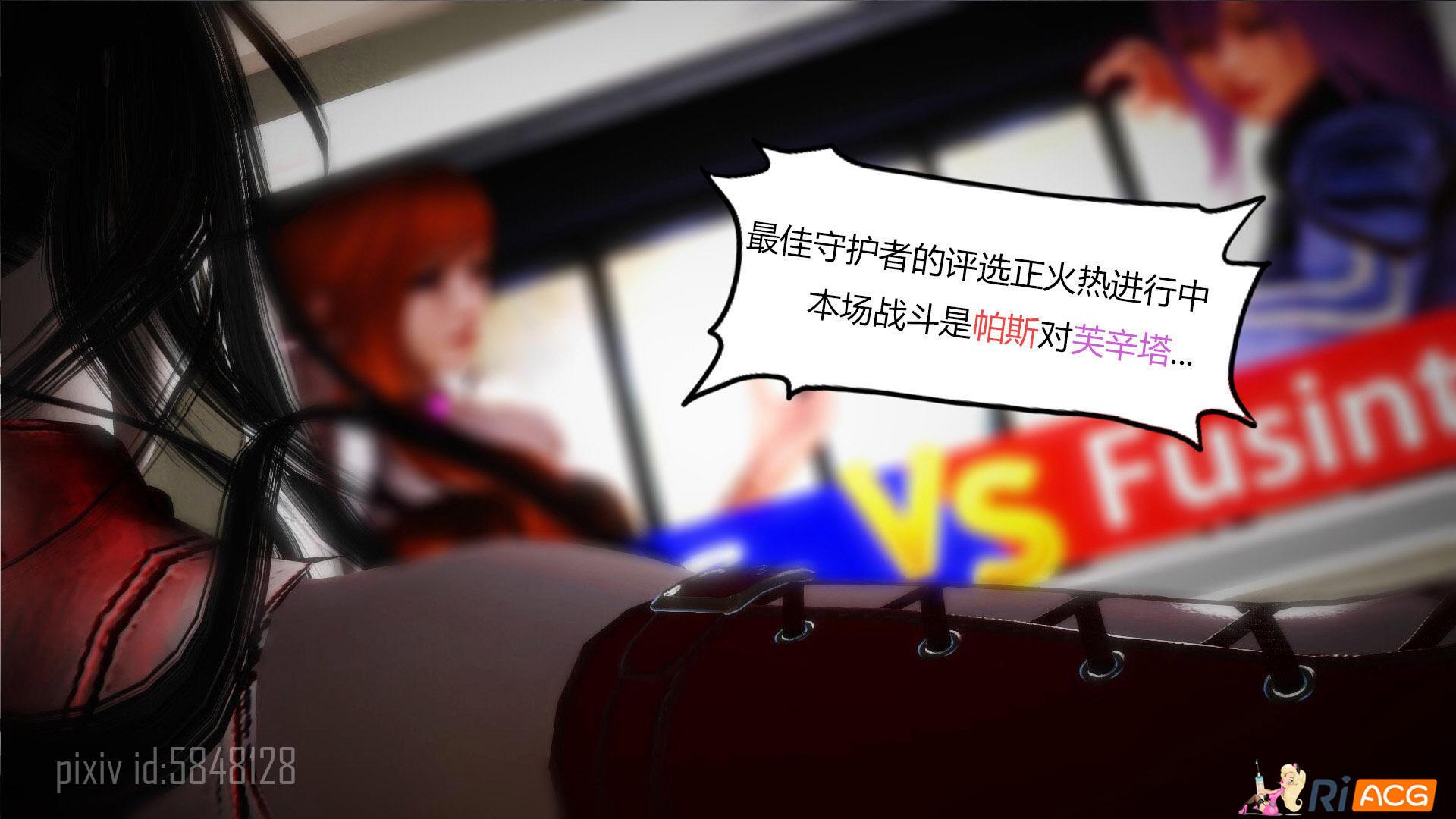 【漫画】变体 更新第五章 (1-5)