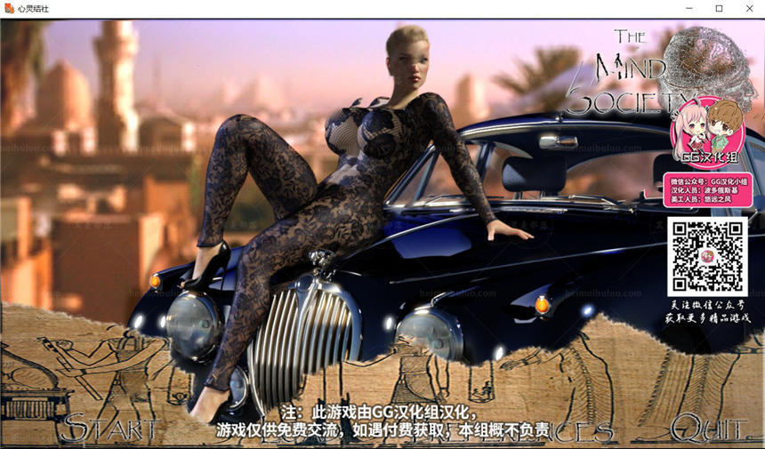 【欧美SLG/汉化/动态】心灵结社 V0.42 精翻汉化版+全CG【更新/PC+安卓/8G】