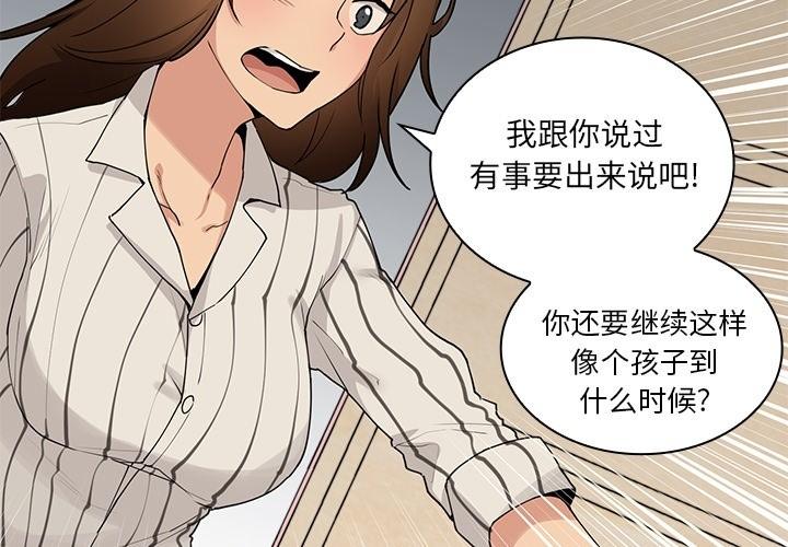 [韩漫]邻家三姐妹[中文][已完结][度盘]