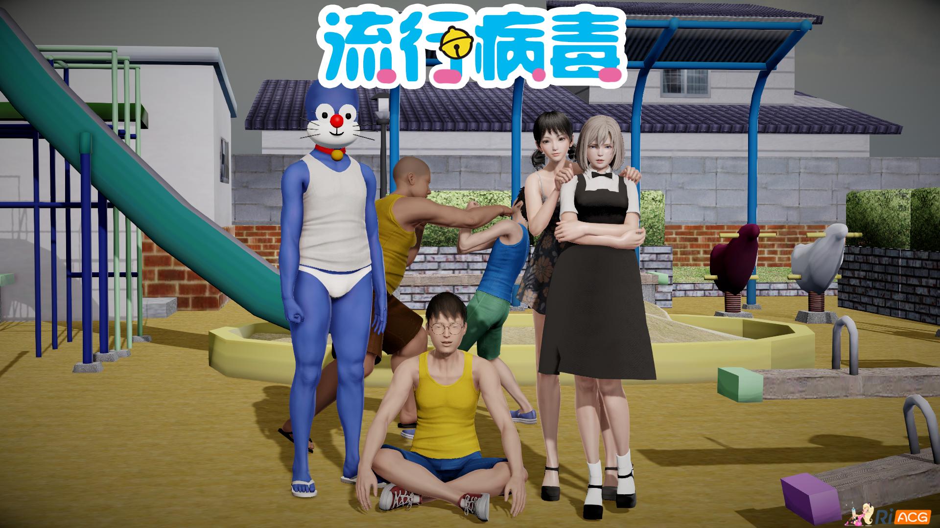 [3D国漫]bibibobibi的漫画合集[中文][度盘]