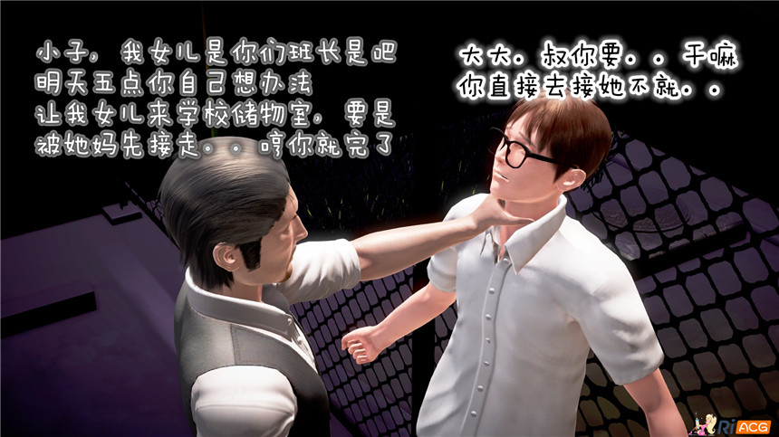 [3D国漫]欲望贩卖公司[作者:poboyoung][中文][度盘]