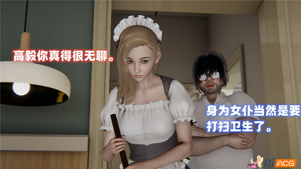 [3D国漫]N T R の 师[中文][330P][短片]