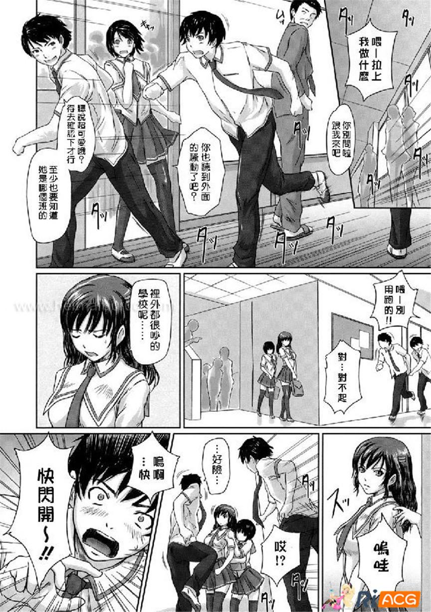 少女系列漫画打包下载[97期][50本][567M][中文][度盘]
