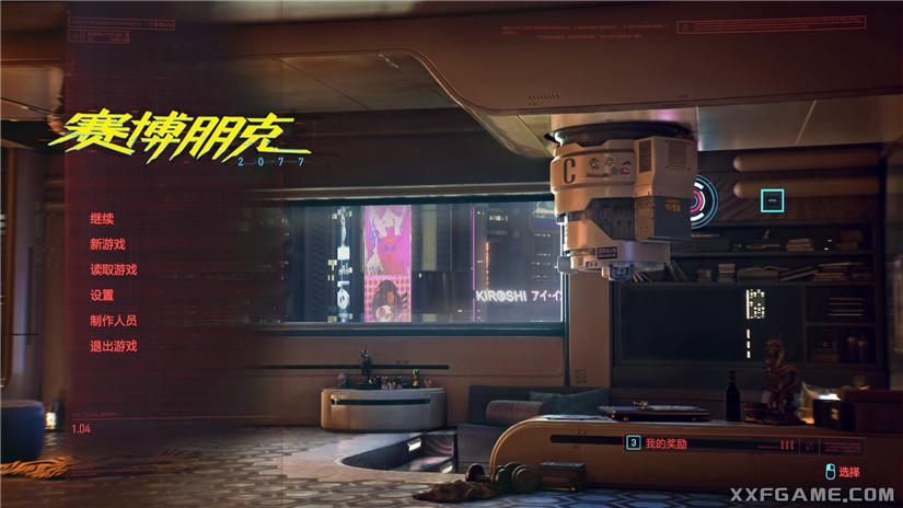 《赛博朋克 2077:完全版》V1.0.4 + 预购奖励DLC + 中文字幕/语音 [108GB]