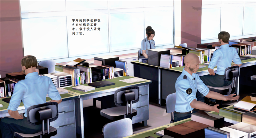 [3D国漫] 景探姐妹花之陷阱 [中文][度盘]