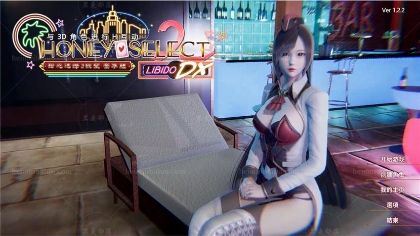 【120G】HoneySelect2 璇玑公主终完美整合版