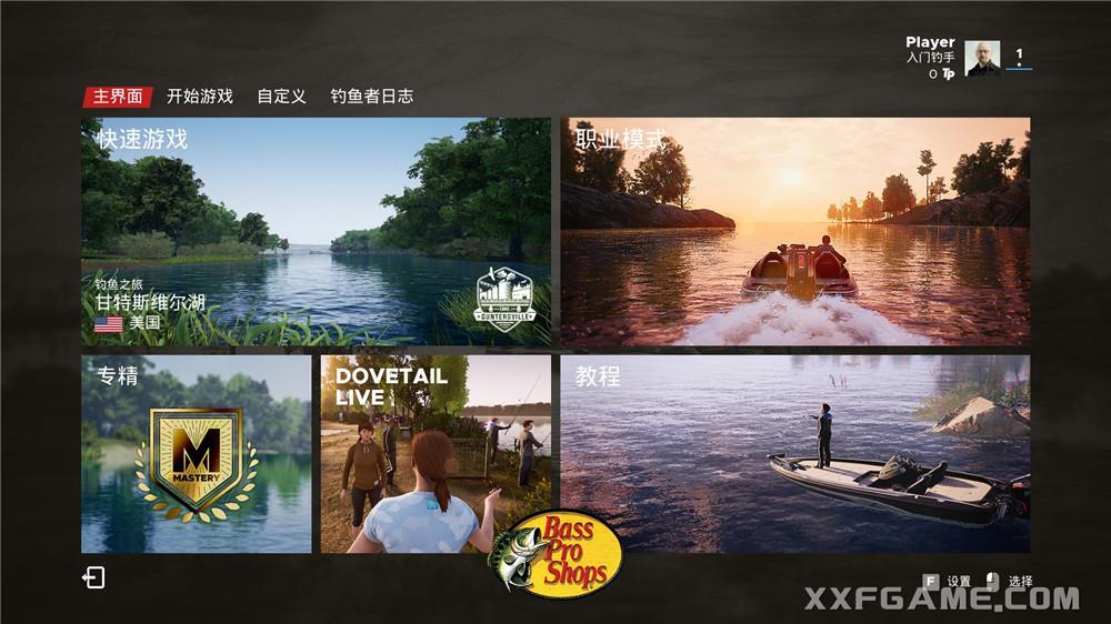 《钓鱼模拟世界:职业巡回赛》V1.05 + 1DLC 简体中文版 [17.5G]