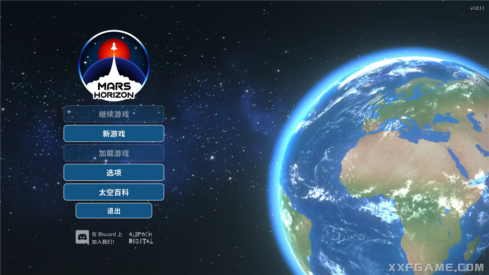 《火星地平线》V1.0.1.1 + 修改器  简体中文版 [2.74G]