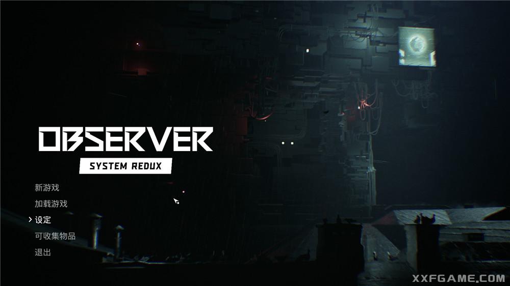 《观察者:系统还原》简体中文版 [12G]