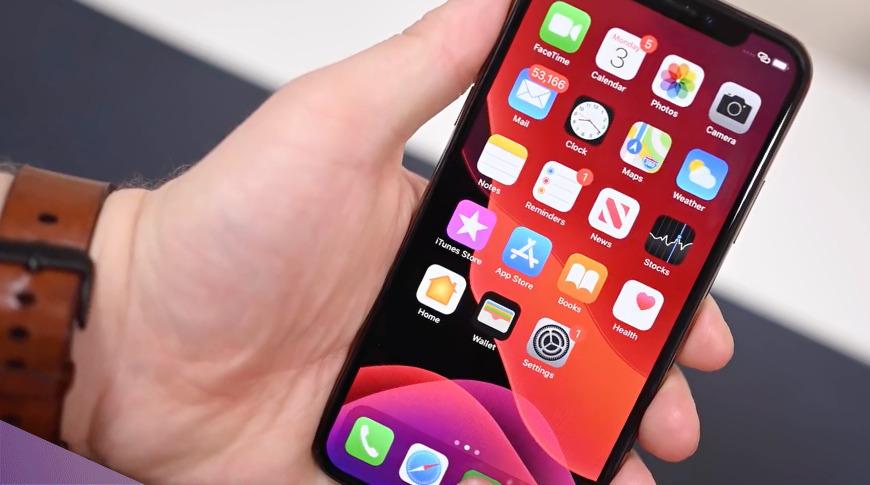 苹果在iOS 13.6发布后停止了iOS 13.5.1代码签名