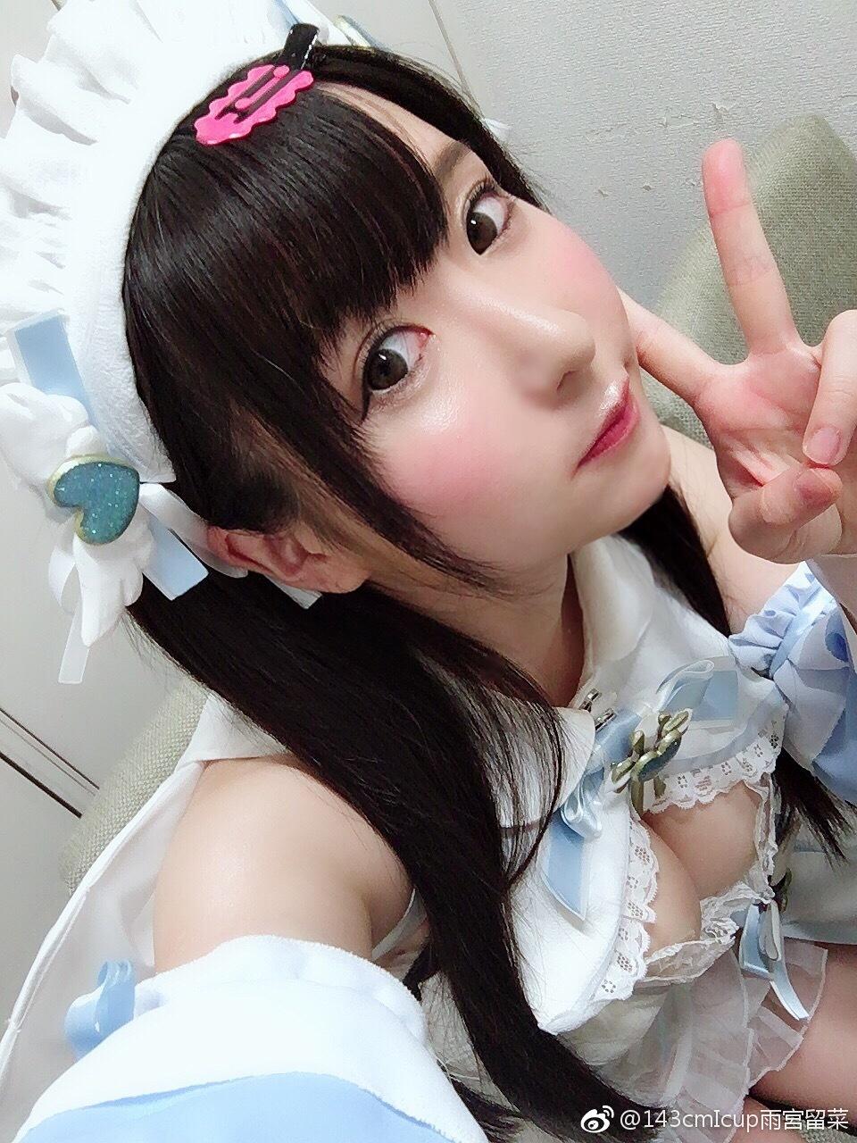 143cmIcup雨宮留菜我住在日本,我想见到你。请支持! _美女福利图片