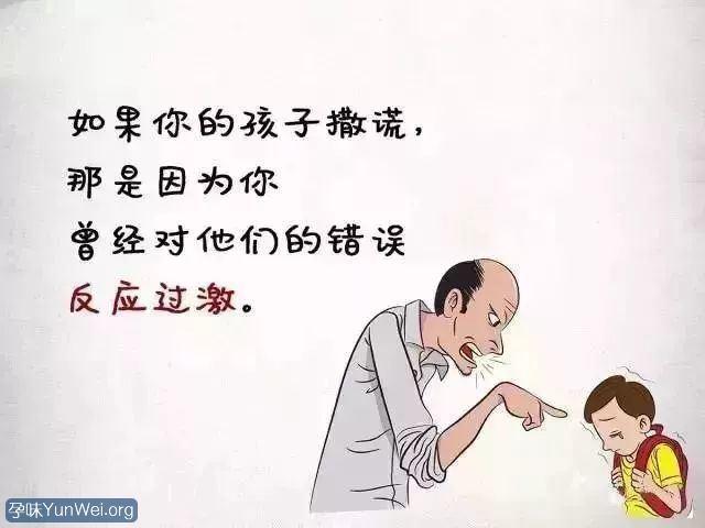 经常发脾气的父母 将收获一个让你后悔的孩子!2