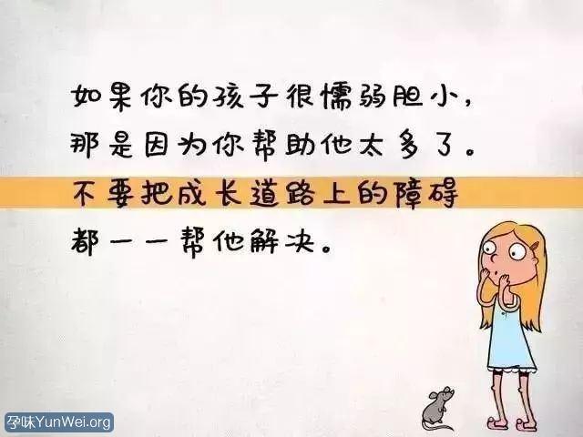 经常发脾气的父母 将收获一个让你后悔的孩子!6