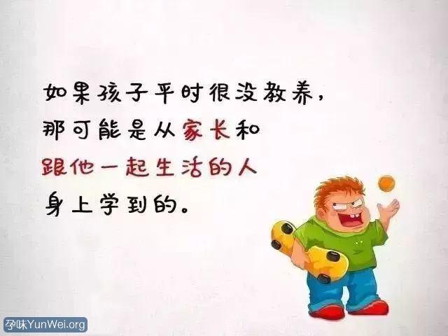 经常发脾气的父母 将收获一个让你后悔的孩子!7