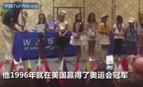 刘国梁女儿火了 要孩子成为什么样的人就要是怎样的父母3