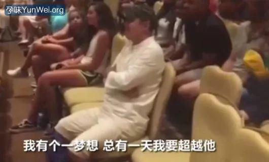 刘国梁女儿火了 要孩子成为什么样的人就要是怎样的父母4