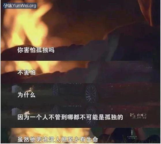 刘国梁女儿火了 要孩子成为什么样的人就要是怎样的父母6
