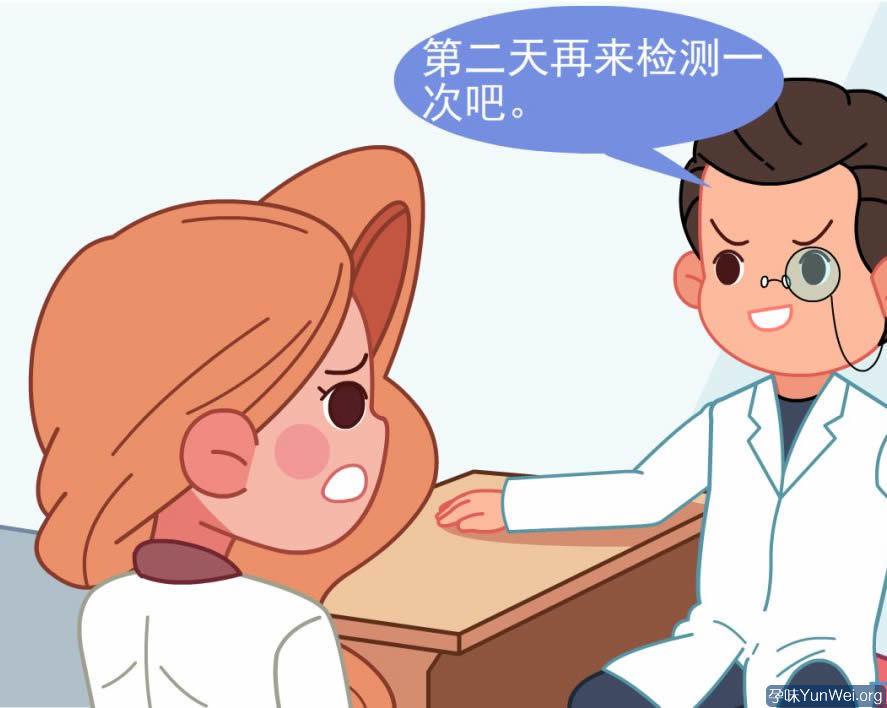 让你检查孕酮的医生肯定是为了赚你的钱!1