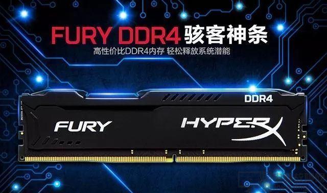AMD锐龙R5-2600 GTX1660Ti电脑装机配置单 玩Apex英雄超流畅4
