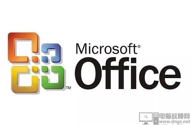 原版Win10/win7/win8/XP系統下載 office下載地址大全2