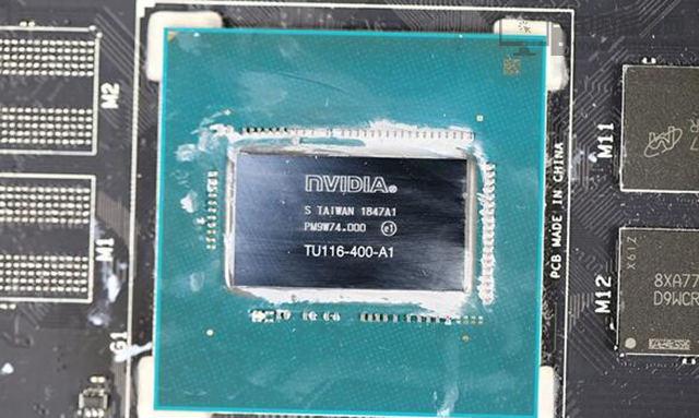 GTX1660和GTX1660Ti性能差距大嗎3