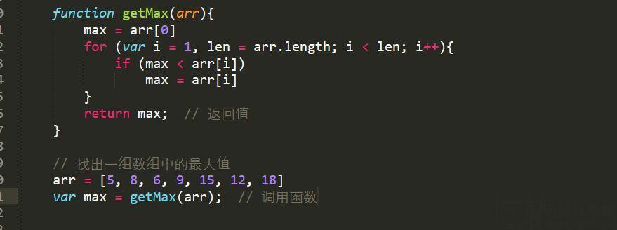 网络爬虫编程 JavaScript函数对象14