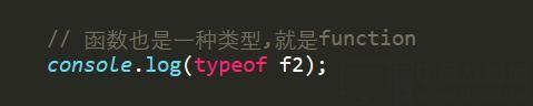 网络爬虫编程 JavaScript函数对象20