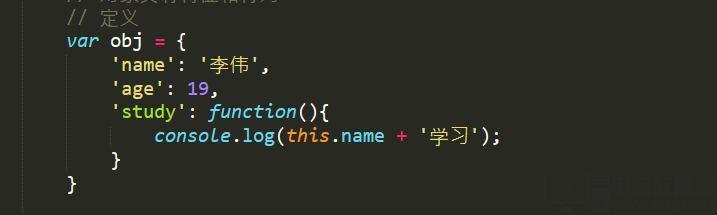 网络爬虫编程 JavaScript函数对象29