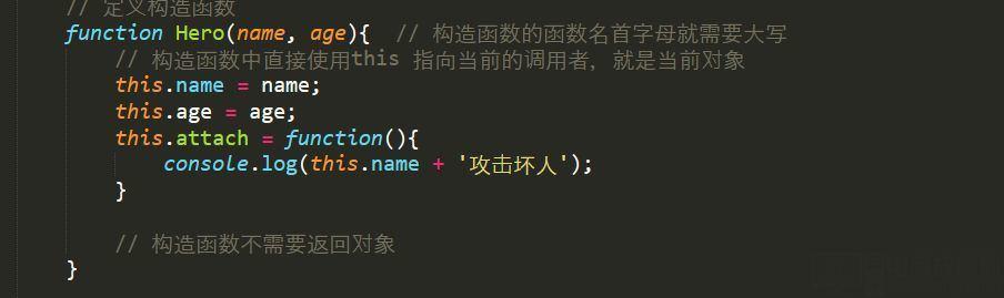 网络爬虫编程 JavaScript函数对象33