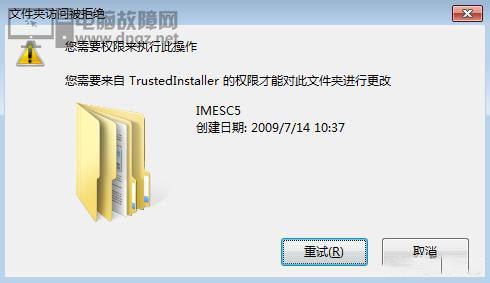 Administrator管理員帳號是Windows的最高權限嗎?2