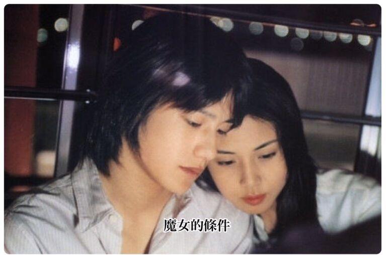 44岁日本女教师与中学男生接吻被免职 嗨头条 第1张