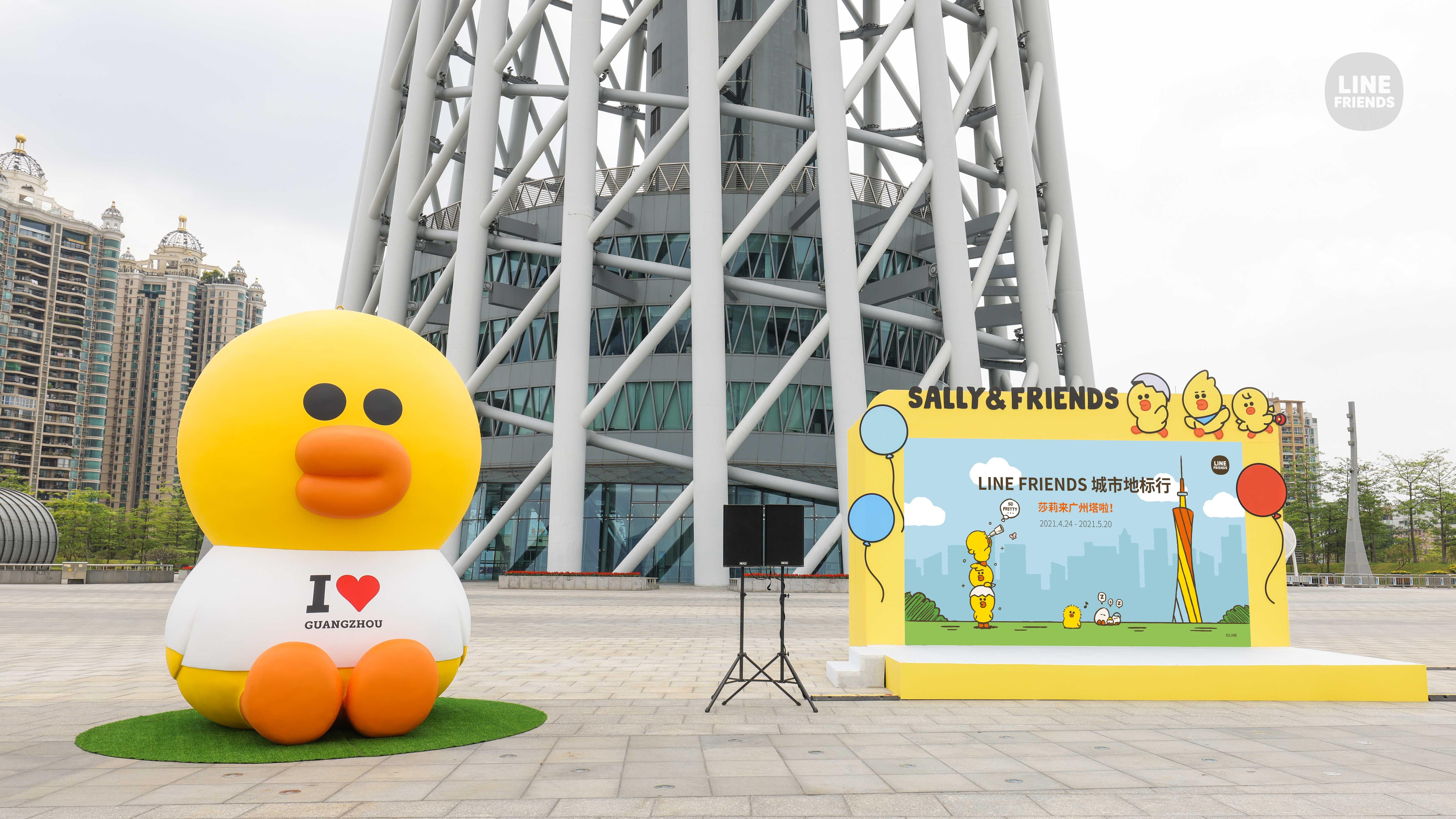 SALLY巨型雕塑落户广州塔-1