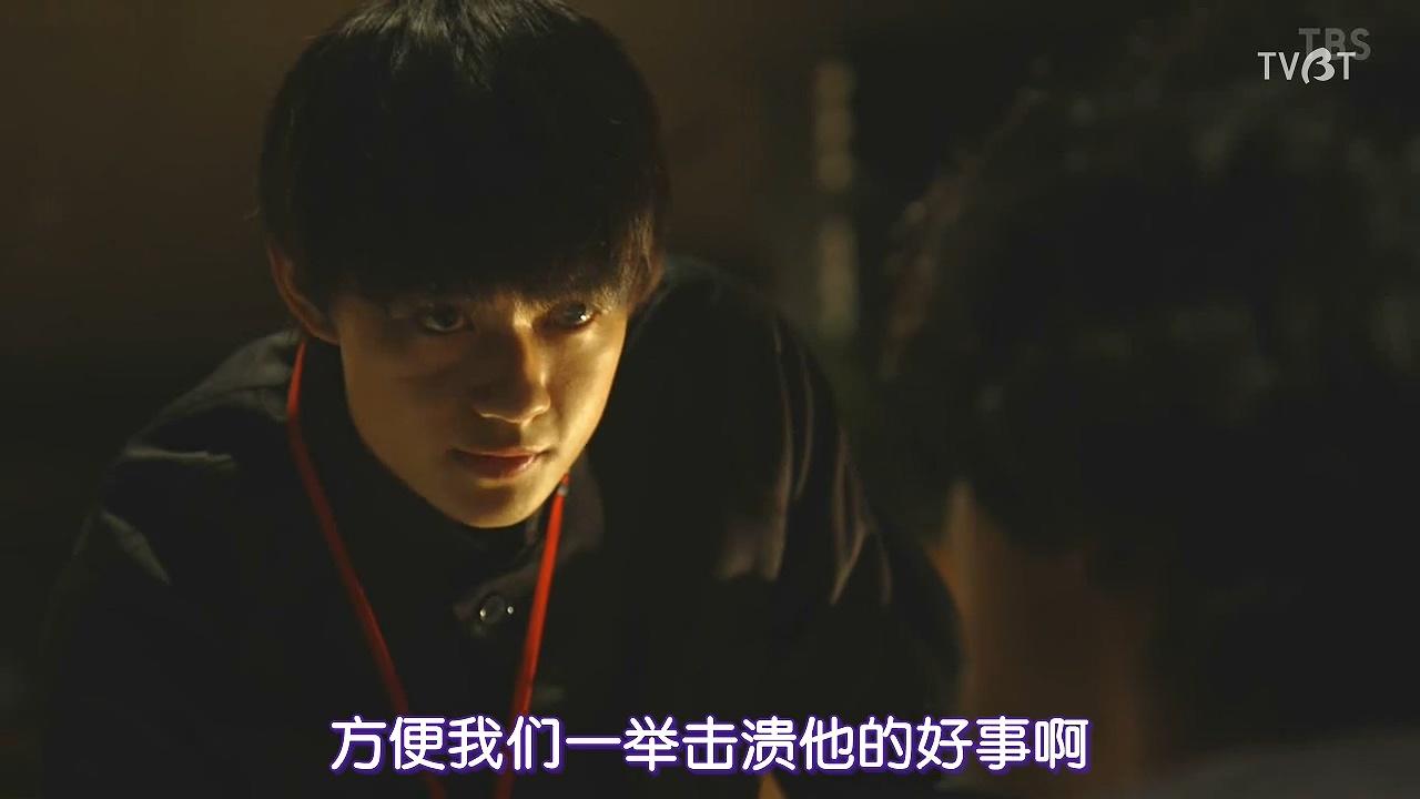 Dragon ZakuraII_EP_01_ChineseSubbed.mp4_010830.209