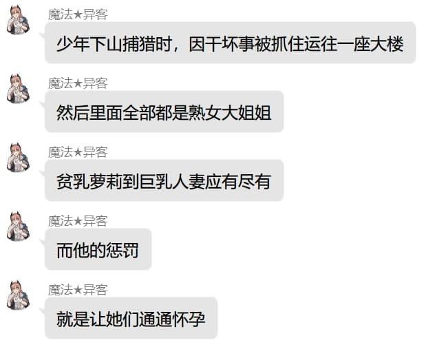 完达山一号的性福生活 领导的龙王印记 热门段子 热图13