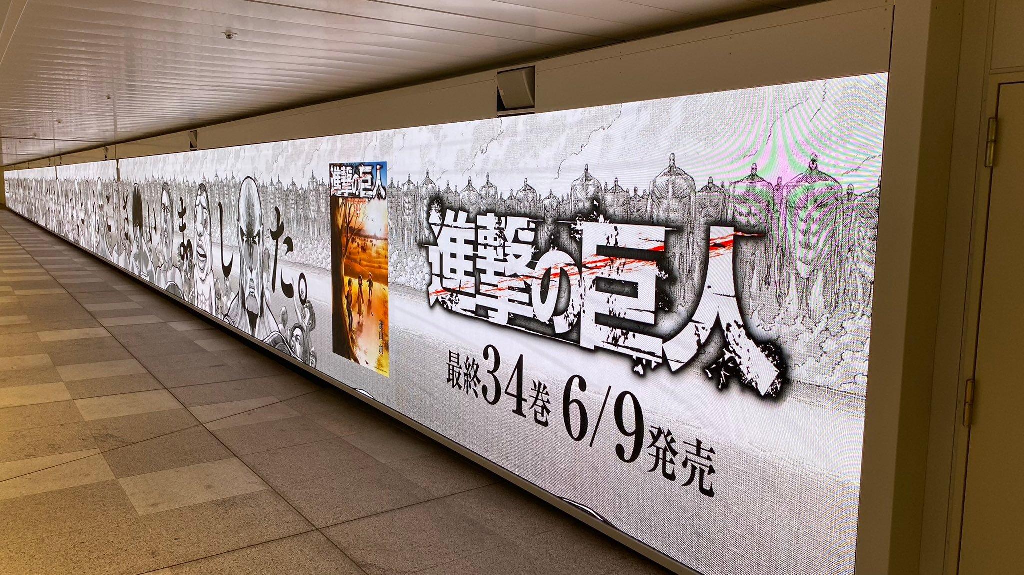 进击的巨人 新宿站 LED 广告牌 D_from_270310 1401711809011150848_p0
